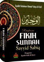 Fiqih Sunah By Syaiid Sabiq ebook fiqih sunnah syeikh sayyid sabiq tentang islam