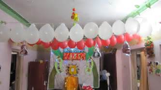 Birthday Decoration At Home Make Your Own Home Made Crafts Happy Birthday Decoration For 1 Year