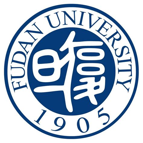 Fudan Mba Tuition by Fudan Launches Mba Elite Program Shanghai Daily