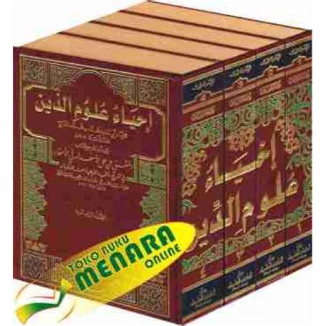 Buku Fiqih Wanita By Darul Hikmah ihya ulumuddin 4 jilid
