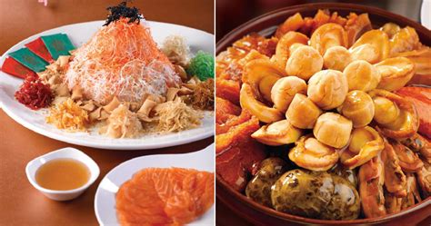 new year dinner klang valley 8 best restaurants in klang valley for a reunion feast