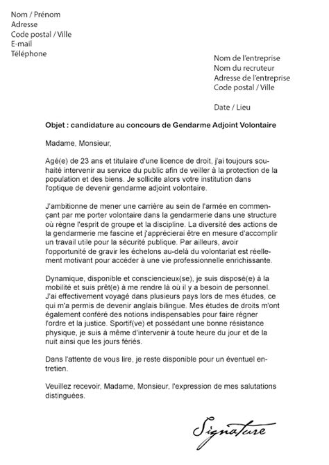 Lettre De Motivation Ecole De Sous Officier Modele Lettre De Motivation Gendarmerie Document