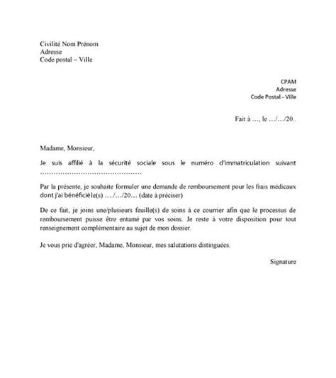 Exemple De Lettre De Demande De Qualification application letter sle modele de lettre demande de