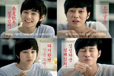 so ji sub and yoo seung ho totally so ji sub 소지섭 so ji sub yoo seung ho in