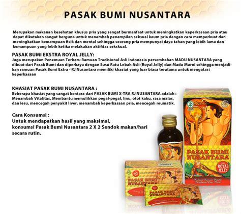Herbal Ratu Nusantara Royal Omega Untuk Otak Dan Jantung distributor ratu nusantara pasak bumi nusantara