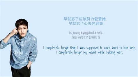 download mp3 exo mama chinese version exo m mama color coded chi pin eng lyrics chinese