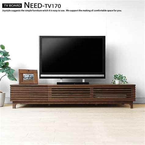 wooden tv stand small modern and cool wood with white also joystyle interior rakuten global market cool tv board
