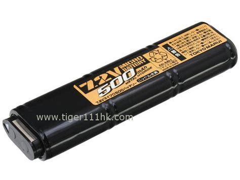 Marui 7 2v 500mah Battery For Electric Fixed Slide Pistols 1 tokyo marui 7 2v 500mah ni mh hydride micro battery for