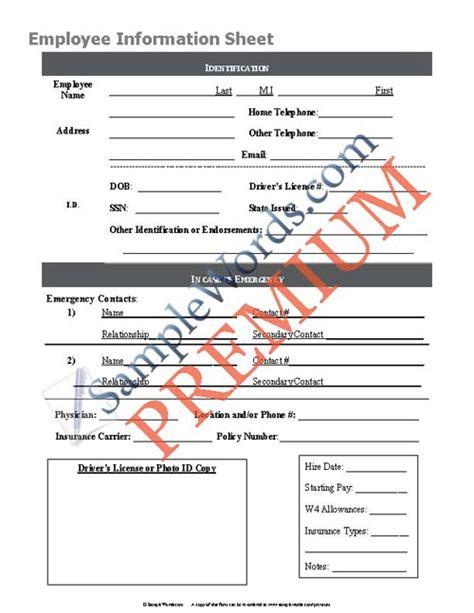 employee data sheet premium employee information data sheet premium