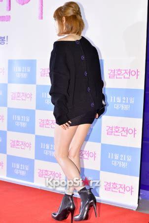 Ms Kem Fan Grosir Baju Wanita Murah sooyoung generation 7 wanita korea ini salah kostum di carpet ga in kapanlagi