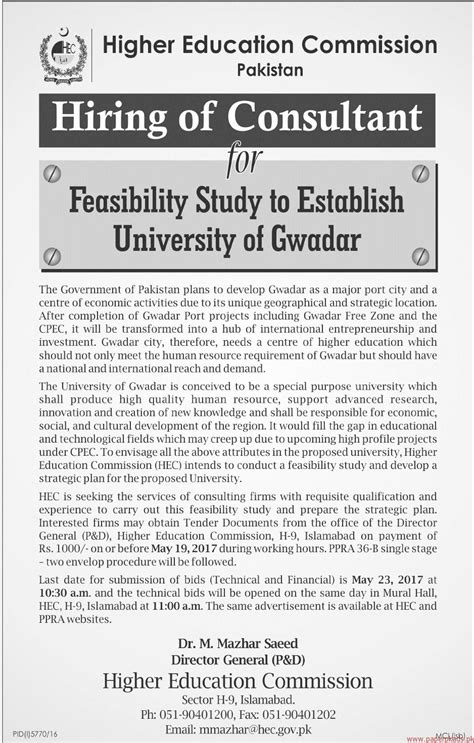 thesis higher education commission pakistan higher education commission pakistan jobs paperpk