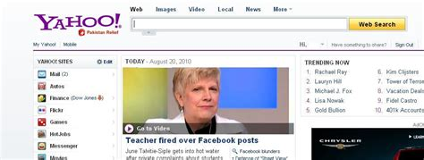 msn home images frompo