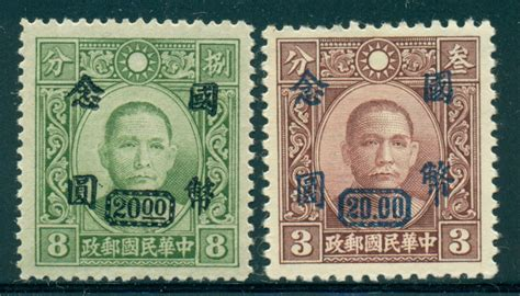 4 sell side mandate template china early large sts
