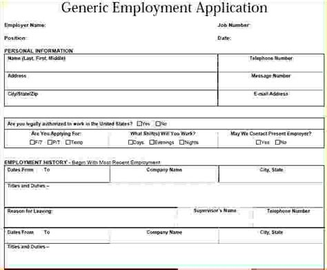 general employment application template generic application template 48222169 png pay stub