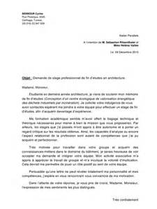 lettre de motivation ecologie employment application