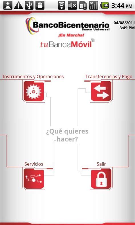 banco bicentenario banca movil banco bicentenario 1 1 apk download android