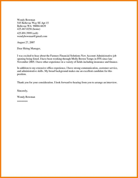 exle of simple cover letter for application 11 simple cover letter sle mbta