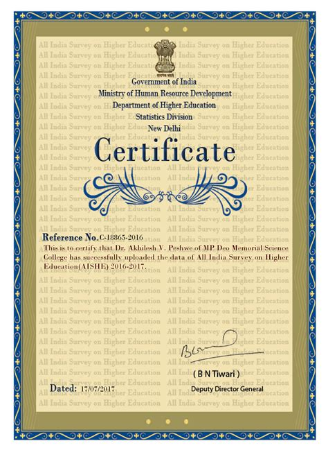 aishe certificate dharampethscience
