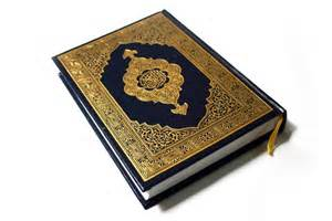 Essay On The Book I Like Most Quran by My Favourite Book The Holy Quran