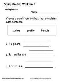 spring reading worksheet free kindergarten holiday