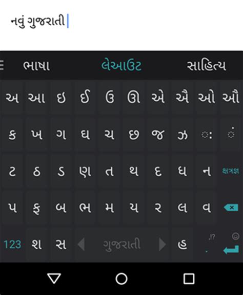 android layout under keyboard swiftkey for android welcomes swiftkey hub