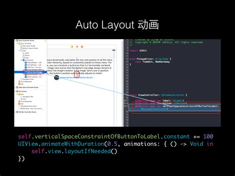 auto layout guide xcode 6 飞行课堂第二期 吕文翰 swift 与 auto layout 最佳 实践