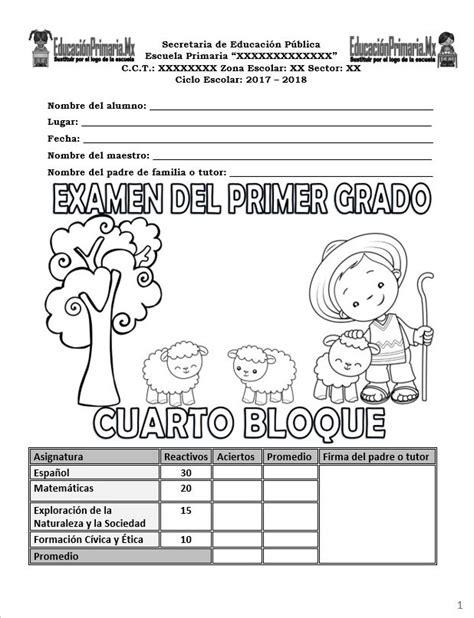 examen del tercer grado del cuarto bloque del ciclo examen del primer grado del cuarto bloque para el ciclo
