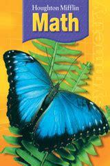 houghton mifflin math â 2005 student book grade 6 2005 books shop now