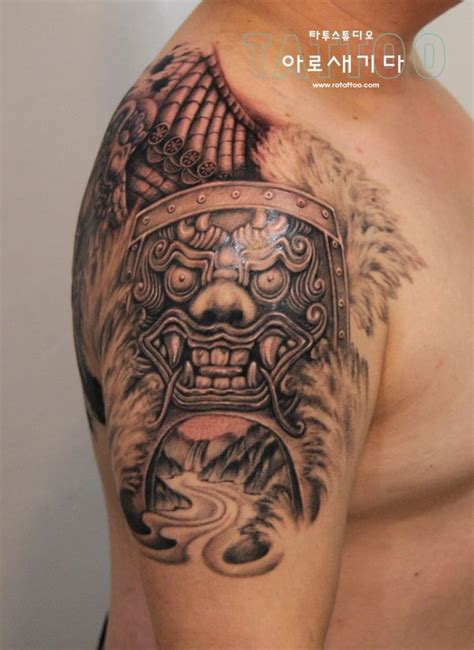korean tattoo designs for men korean tat ta tatted up