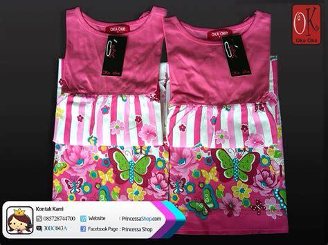 Gamis Anak Top Baju Batik Muslim Anak Wallpapers