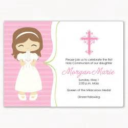holy communion invitations templates communion invitation template invitation templates