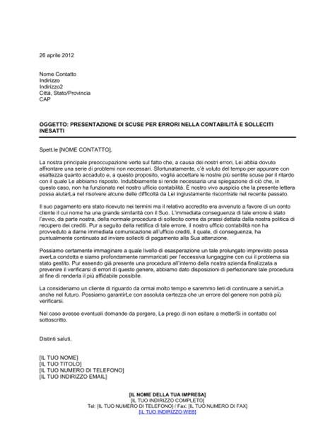 lettere d per di scuse presentazione di scuse per errori nella contabilit 224 e