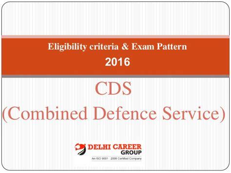 pattern of net exam 2016 cds exam pattern 2017