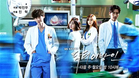 dramafire video converter 5 rekomendasi drama korea di rekomendasi drama korea part 5 dinda gazella