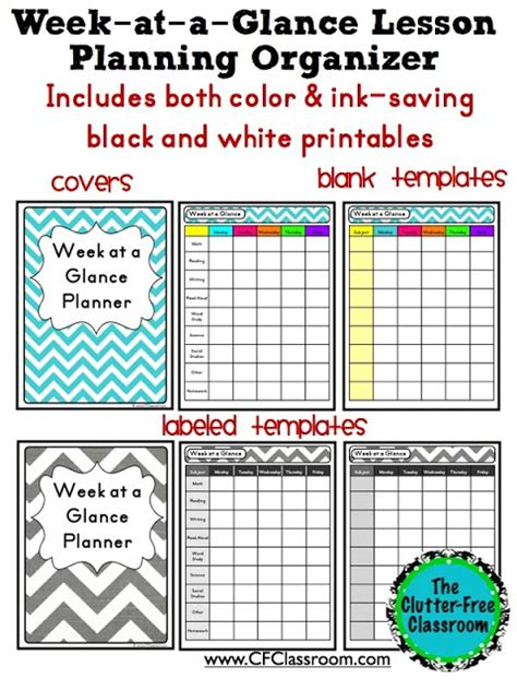week at a glance planner a graphic organizer for lesson