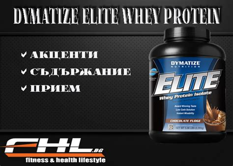 Elite Whey 10lb elite whey protein 10lb â ñ ðµð ð ð ñ ð ðµð ñ ñ ñ ð ð ð ñ ð ð ðµñ ðµðºñ ð
