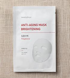 Maiden Anti Aging And Brightening skin care masks sheet masks innisfree