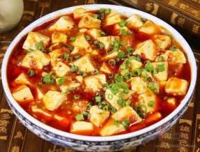 cuisine du sichuan sp 233 cialit 233 de la cuisine du sichuan