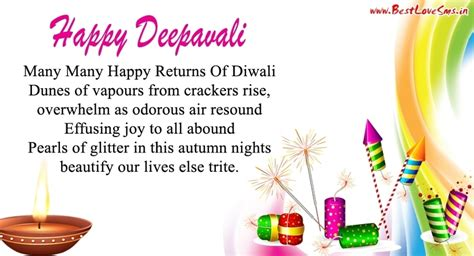 thesis advisor in french short essay on my favourite festival diwali in english