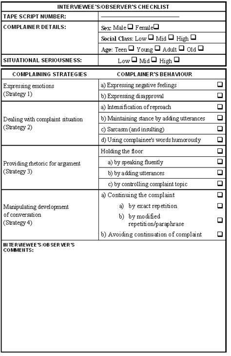 acceptance test report template gross motor skills checklist