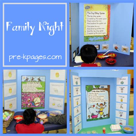 themes for reading night family night ideas for preschool and kindergarten pre k