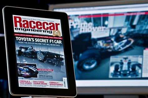 mclaren mb hospital address racecar engineering