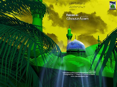islami wallpaper ghous  azam wallpapers