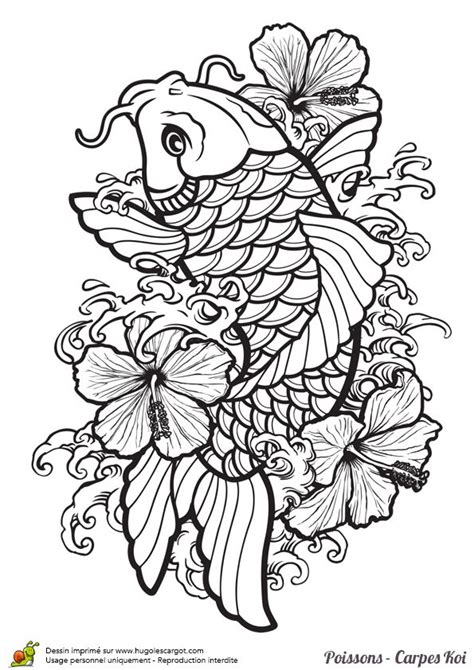 glass town tattoo coloriage poisson carpe koi coloriage sur hugolescargot