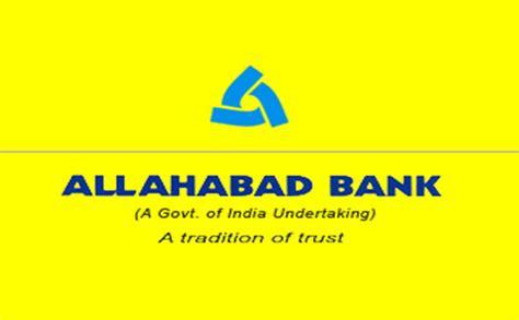allahabad bank allahabad bank a tradition of trust shahkot branch