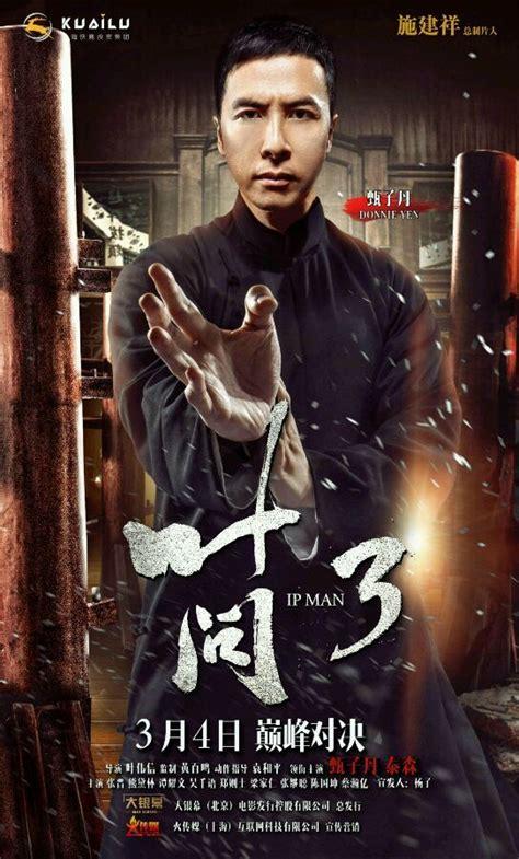film ip man 3 m a a c final trailer for ip man 3 starring donnie yen