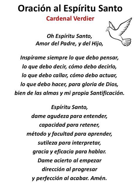 oracion al espiritu santo oraci 243 n al esp 237 ritu santo