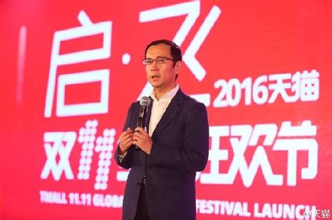 alibaba zhang yong tmall going for luxury during 11 11 mega sale china org cn