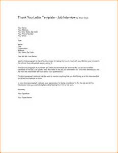 Thank You Letter After Interview Human Services cover letter for an interview appeal letters sample