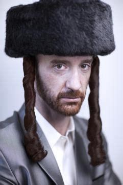orthodox jewish men hairstyle religion and dress lovetoknow